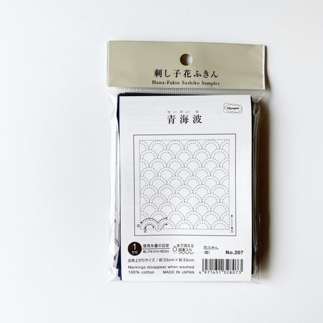 オリムパス花ふきん No.207(藍)青海波(せいがいは)
