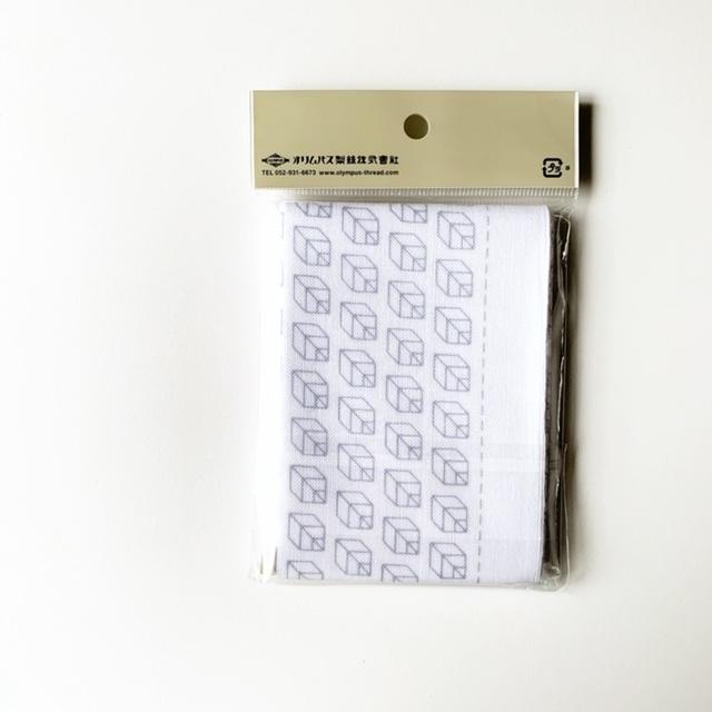 オリムパス 一目刺し花ふきん:H-1067 リーフ(白)