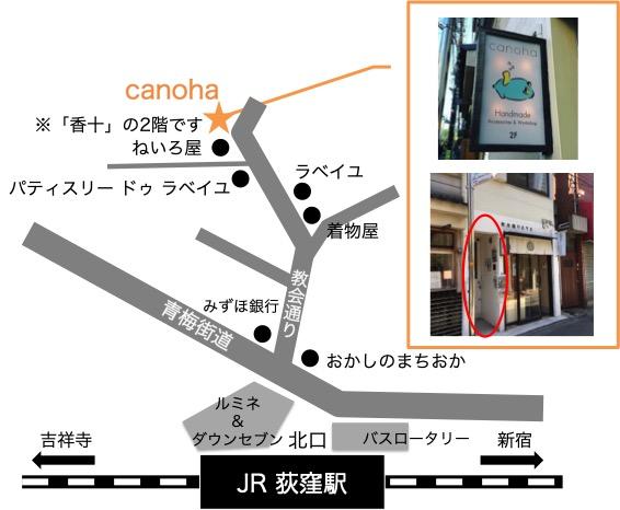 canohaへの行き方(地図)