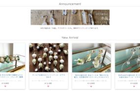 ④【女性限定】ハンドメイド・ネットショップ開設講座