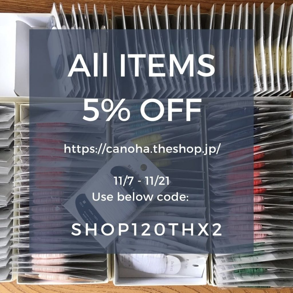 Net shop limited ★ 5% OFF all products (11/7 (Saturday) -11/21 (Saturday))
